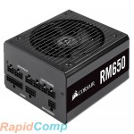Corsair RM650 [CP-9020194-EU] 650 Watt 80 PLUS® Gold Certified Fully Modular PSU RTL {2}